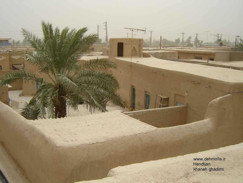 http://dehmolla.persiangig.com/image/khaneh-ghadim/hendijan5.jpg